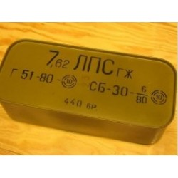 7.62 X 54R ammution  440 ROUNDS Sardine Can